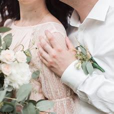 Fotógrafo de casamento Mariya Korenchuk (marimarja). Foto de 03.08.2018