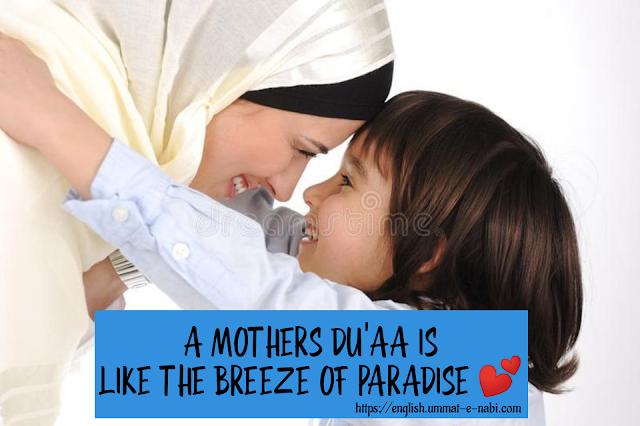 A MOTHERS DUA IS LIKE THE BREEZE OF PARADISE