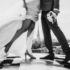 Wedding photographer Artem Zyl (Art-Z). Photo of 24.07.2017