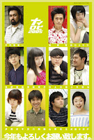 nairobi2005_shashin1.jpg