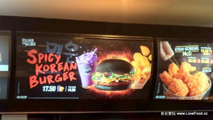 馬來西亞麥當勞【Spicy Korean Burger】期間限定  韓式辣漢堡 / 兒童餐EMOJI娃娃