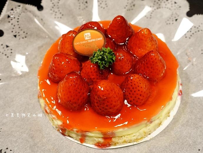 6 高仕蛋糕 Kaoshieh 草莓高鈣乳酪