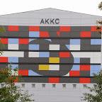 Aalborghallens scenetårn
