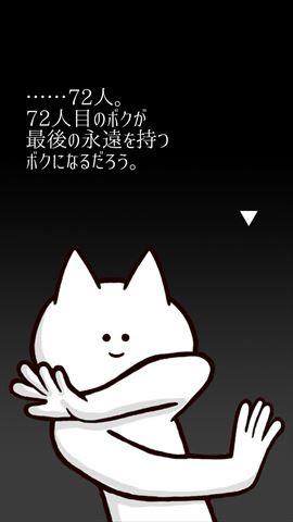 game_023.JPG