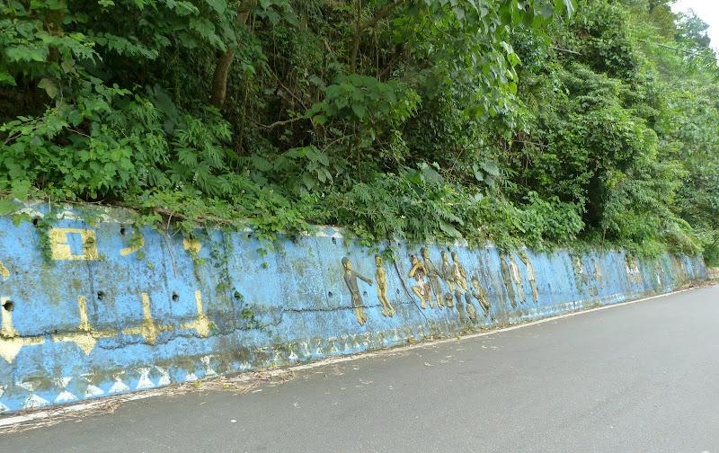 Puli  en passant , entre autres, par les villages de l ethnie Bunum de Loloko et Dili. J 10 - P1170006.JPG
