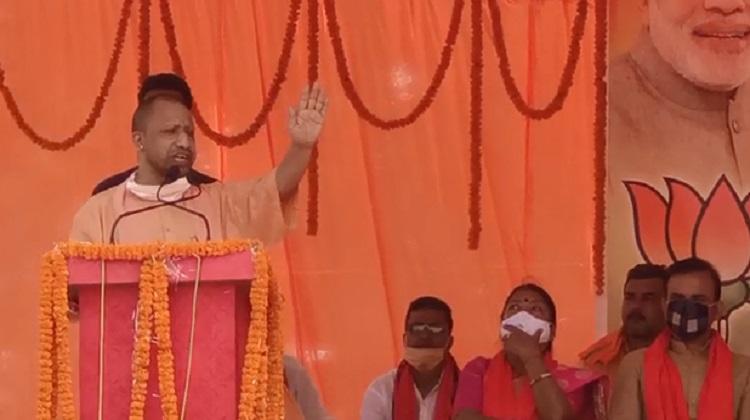 कैमूर के रामगढ़ में सीएम योगी बोले राजद और कांग्रेस सबका साथ सबका विकास की बात नहीं करते सिर्फ अपने परिवार की करते हैं