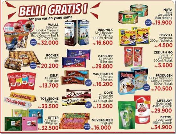 katalog-promo-lottemart-2017