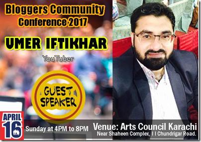 Umer Iftikhar - YouTuber
