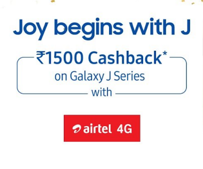 Amazon Shopping 1500 Rs cashback on All Samsung galaxy J smartphone series  (J2/J5/J7 prime/J7 max)