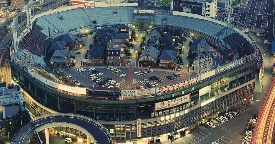 Osaka Stadium's Housing Expo | Amusing Planet