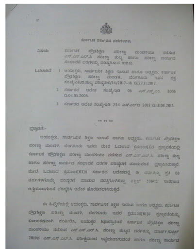 Examination of SSLC Examination Fees and Examination Valuation of Examination Examinations conducted by the Pravda Education Exam Board of Karnataka