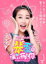 Fool In Love With You 2 China Drama