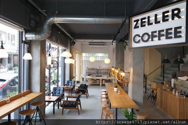 Zeller Coffee 宅樂咖啡