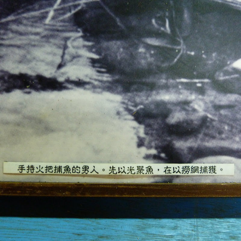 Shanmei, en scooter. J 16 - P1180857.JPG