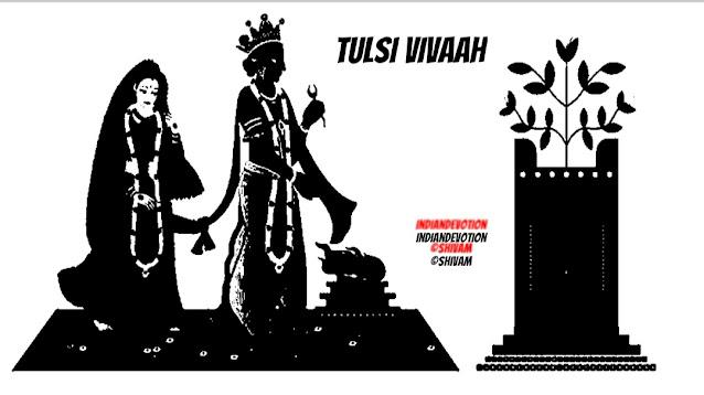 Tulsi Vivaah, Tulsi, Saligraam, Jalandhar, Hari, Narayan, Vishnu, Mata, Marriage, Mythology, Devotion