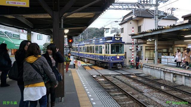 长谷站(Hase Station)