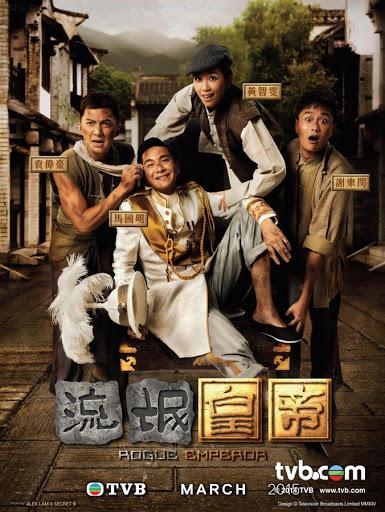 Hoàng Đế Lưu Manh TVB 2016