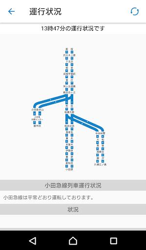 u5c0fu7530u6025u30a2u30d7u30ea 1.2.3 screenshots 3