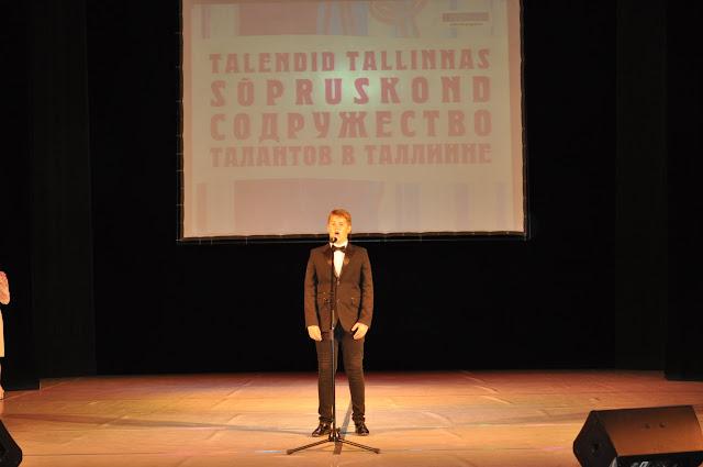 """Talendid Tallinnas.Sõpruskond"" / «Содружество талантов в Таллинне - 339154698.JPG"
