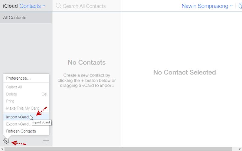 การนำเข้ารายชื่อผู้ติดต่อจากมือถือระบบ Android มายัง iPhone Contact15