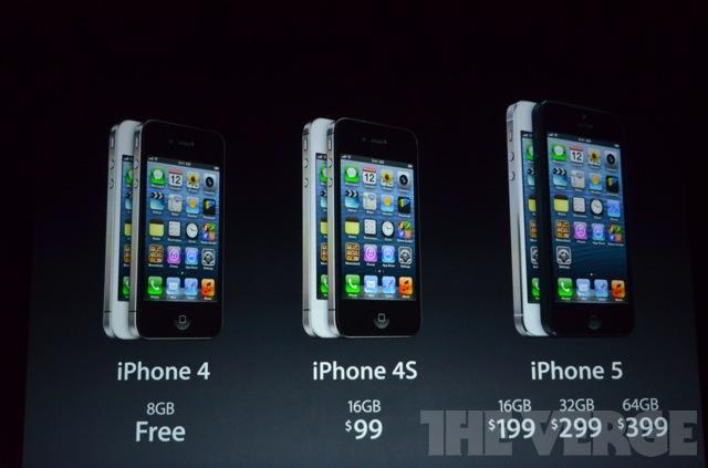 iPhone5_0571.jpg
