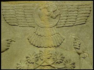 Shupae, Gods And Goddesses 5