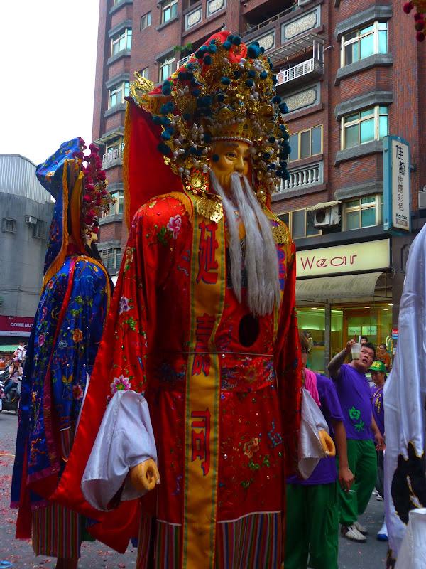 Ming Sheng Gong à Xizhi (New Taipei City) - P1340291.JPG