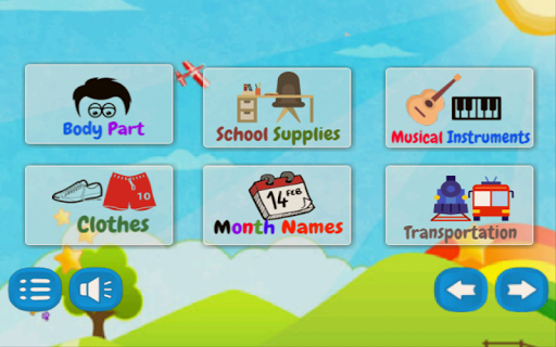 Kids Educational Games - Learn English 1.1.5 screenshots 10