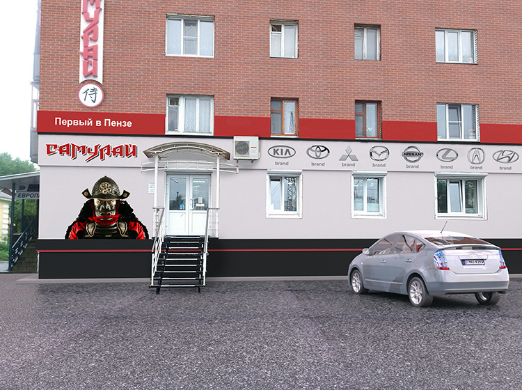 consulting-branding_samurai (13).jpg