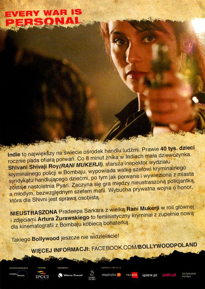 Ulotka filmu 'Nieustraszona (tył)'