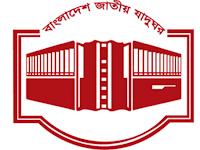 নিয়োগের বিজ্ঞপ্তি প্রকাশ করেছে বাংলাদেশ জাতীয় জাদুঘর| Job News