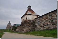 4 solovsky kremlin ouest2