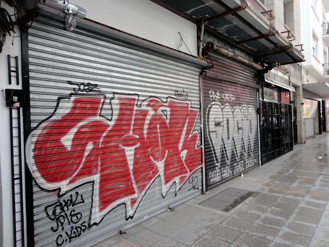 calles-argentina (10)