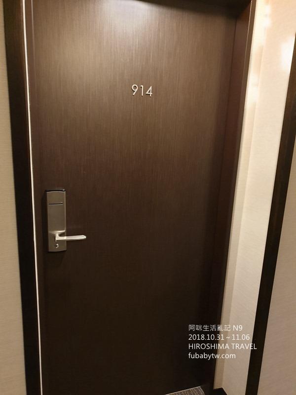 20181104_171432