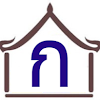 Thai Language Hut School