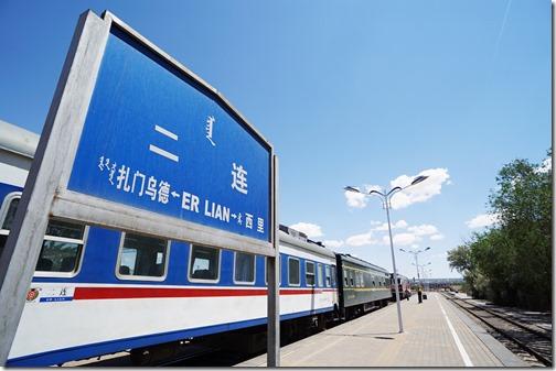 China317