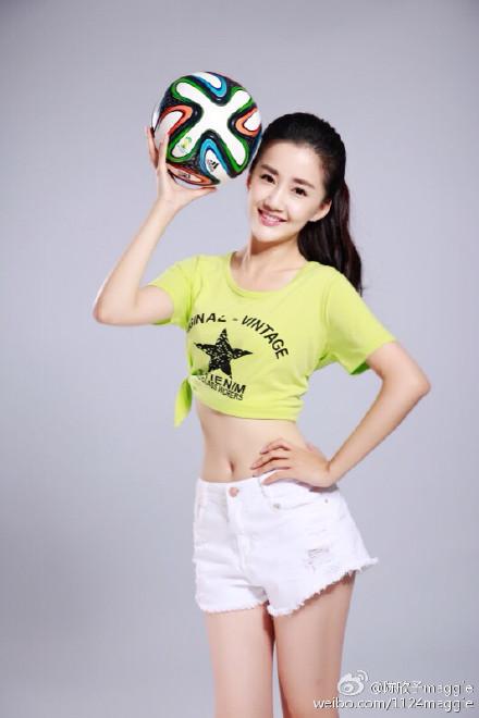Maggie Chen Xinyu China Actor