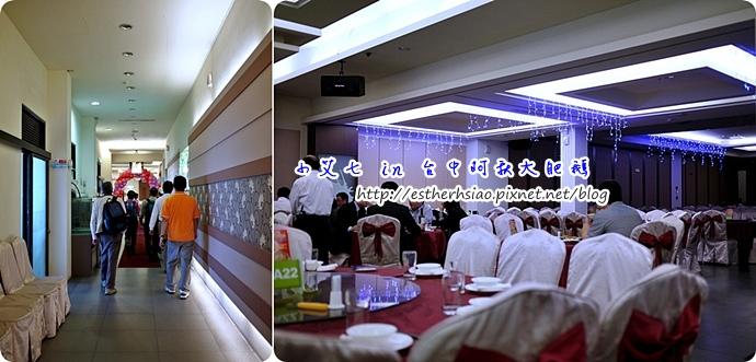 2 相當大的餐廳