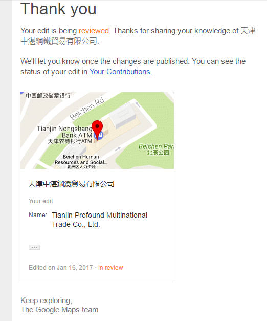 Our company information on Google Maps is wrong - Google Maps Help