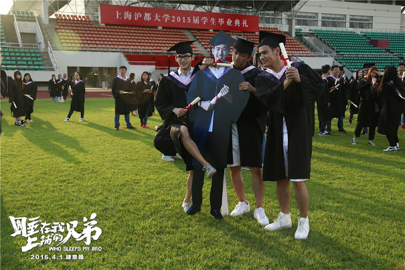 Who Sleeps My Bro China Movie