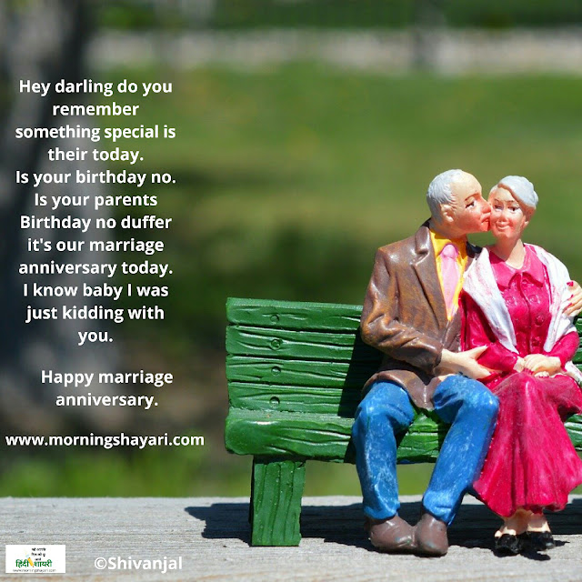Image for happy anniversary  wedding anniversary quotes  wedding anniversary wishes  funny wedding anniversary poems for friends  short anniversary poems  anniversary poems for parents  happy 23 month anniversary quotes  anniversary poem for friends