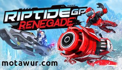 GP Riptide : Renegade - أفضل ألعاب الأندرويد المجانية 2022