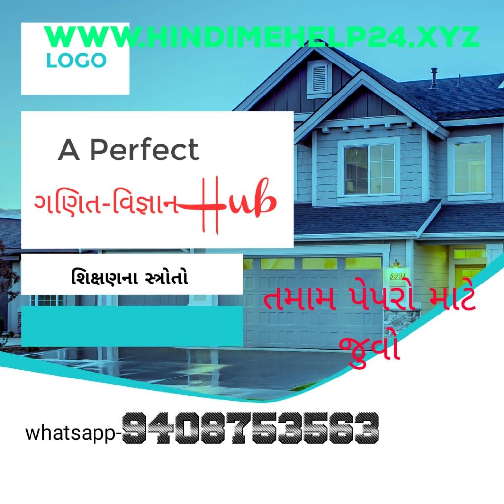 hindimehelp24.xyz,Android Application for Educational