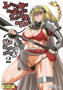 Futanari Musume ga Ryouteashi wo Kotei Sarete Nando mo Kyouseiteki ni Shasei Saserareru dake no Hon 2