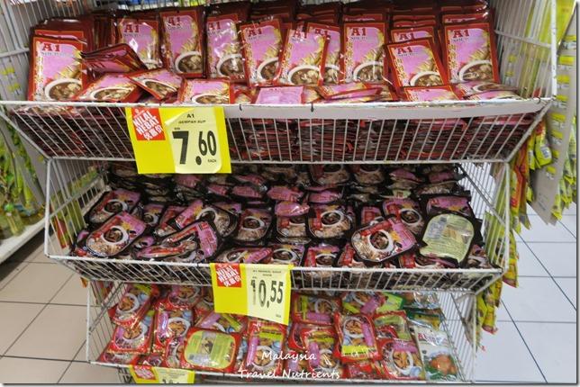 沙巴亞庇購物 超市 (5)