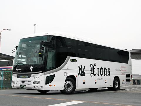 西鉄高速バス「ライオンズエクスプレス」 8545