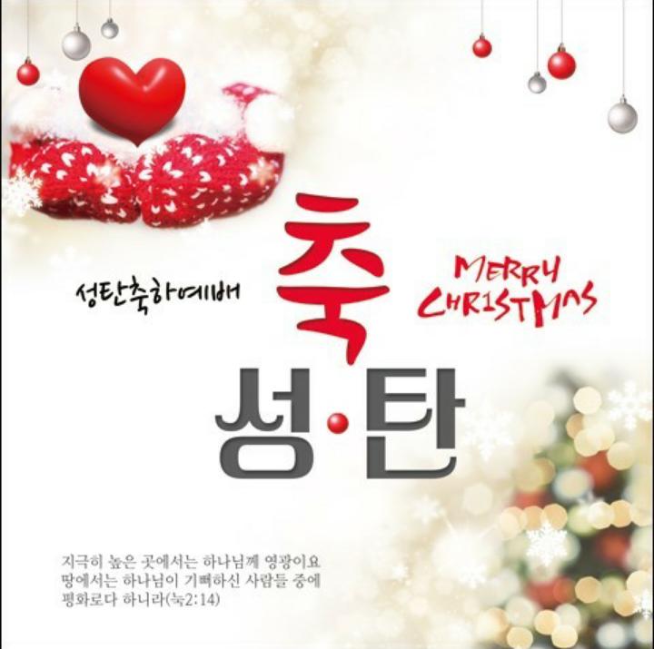 Style korean cosrx