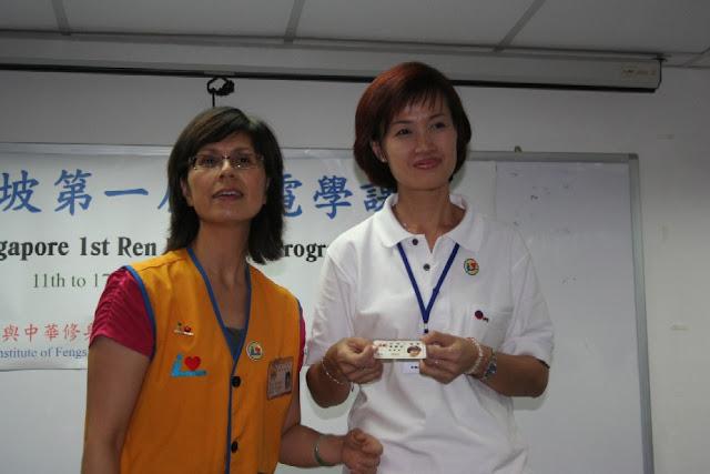 RDX - 1st RDX Program - Graduation - RDX-G014.JPG