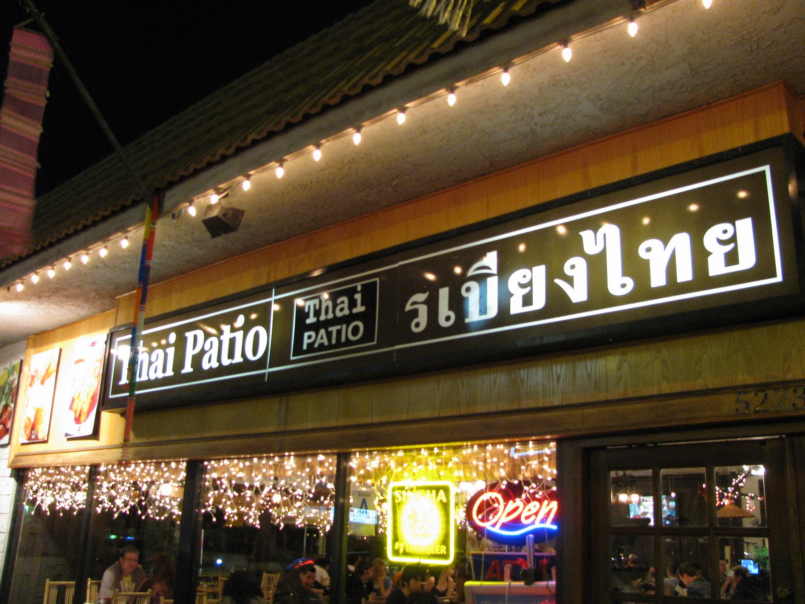 rabieng thai thai patio - Thai Patio