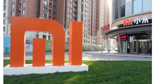 Ý nghĩa đằng sau cái tên Xiaomi, Baidu, Uniqlo, Canon (P1)